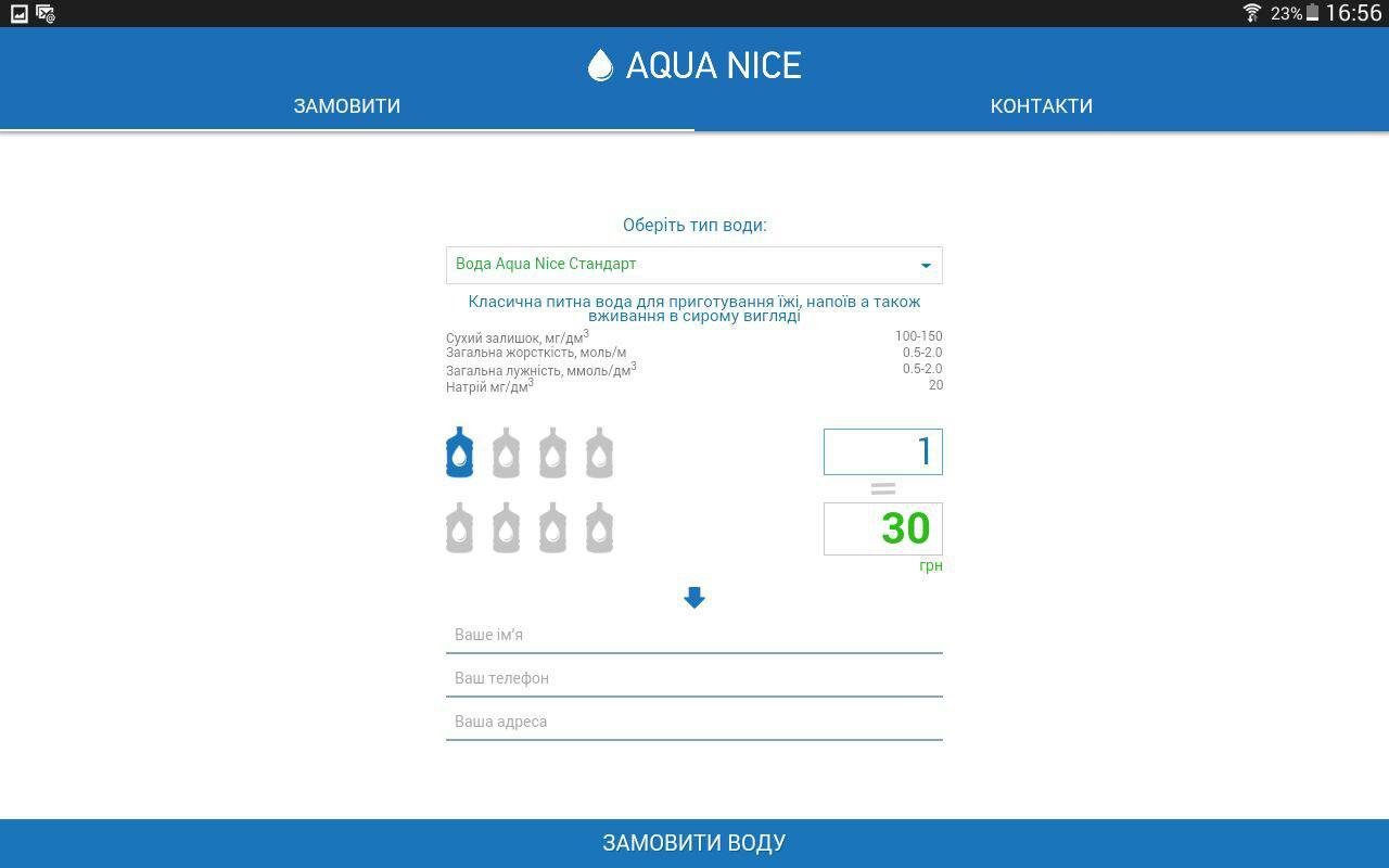 Aquanice- screenshot