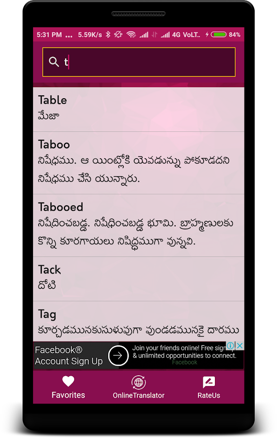 telugu to english translation dictionary