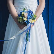 Wedding photographer Darya Krivoshey (DashaK83). Photo of 07.10.2015