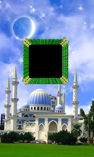 Happy Ramadan Photo Frames