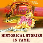 Historical Stories In Tamil icon