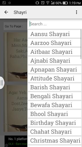 Shayri Collection