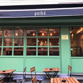 【世界のカフェ】パステルグリーンの外観がキュート!トルコ・イスタンブール旧市街のスタイリッシュなカフェ「ポイカ・コーヒー(Poika Coffee)」