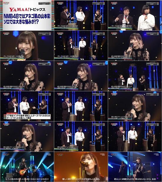 (TV-Music)(1080i) Yamamoto Sayaka – Joker + Talk (premium MelodiX!) 171030