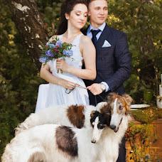 Wedding photographer Natalya Kopyl (NKopyl). Photo of 14.09.2016