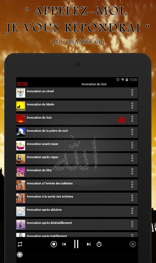 Exceptionnel 100 Douaa Emouvant - Islam - – Applications Android sur Google Play SG47