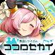 英語とクイズのココロセカイ - Androidアプリ