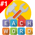 Each Word - English (With Dictionary)