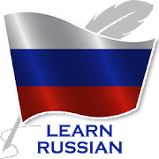 Learn Russia Free Offline For Travel