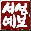 붓뜰애 icon