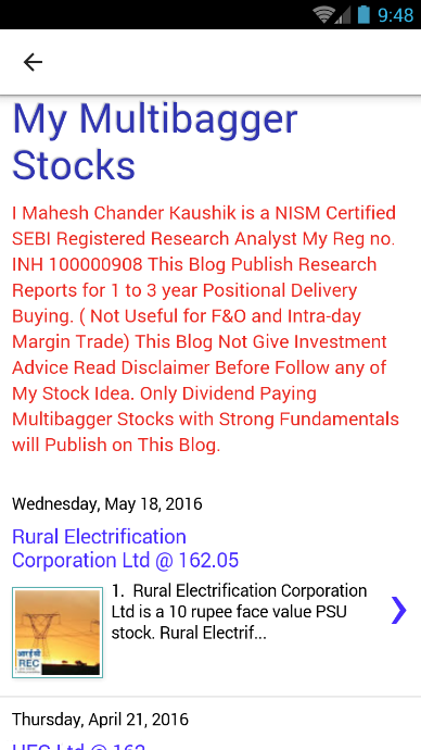 Sharegenius Multibagger Stock- screenshot