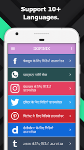 Dofinix - Your Ultimate Media Saver - náhled