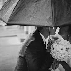 Wedding photographer Ekaterina Zamlelaya (KatyZamlelaya). Photo of 15.09.2016