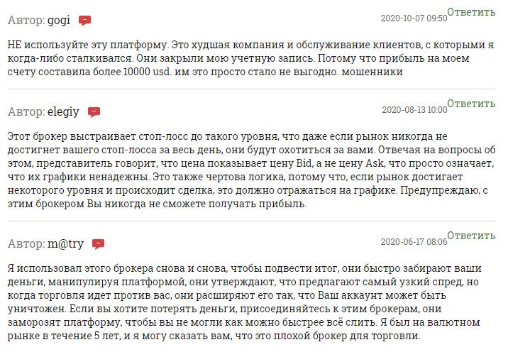 Open FX - брокер-жулик из Беларуси, Фото № 9 - 1-consult.net