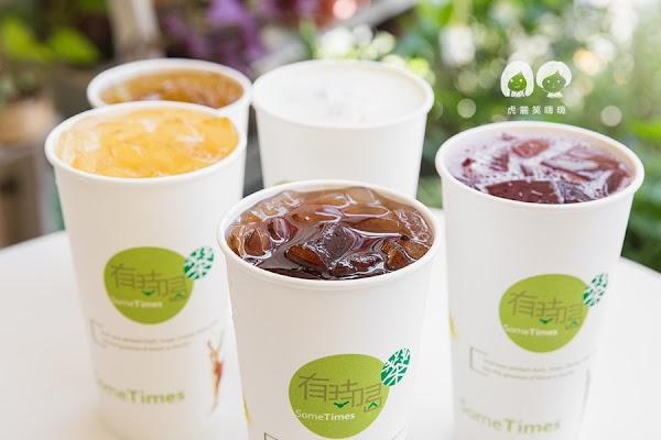 夏季5款飲品推薦!有時喝茶鍋煮奶茶專賣店,使用APP預訂超便利