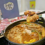 滾吧 Qunba 鍋物(萬隆店)