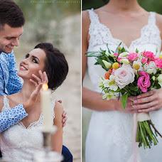 Wedding photographer Anna Spicyna (Spitsyna). Photo of 12.09.2015