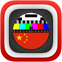 Chinese Television Free Guide icon