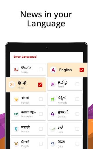 India News,Latest News App,Top Live News Headlines 4.4.0.2 screenshots 9