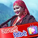 Garhwali song  :  kumouni pahari video icon