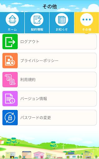 u7bc0u96fbu304fu3093 1.4 Windows u7528 5
