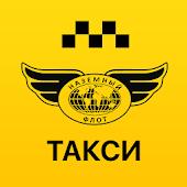 состоянию сегодняшний такси пристиж в солнечногорске Признаки заболевания