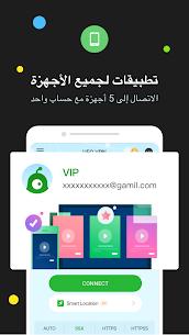 UFO VPN – Premium Proxy Unlimited & VPN Master  1