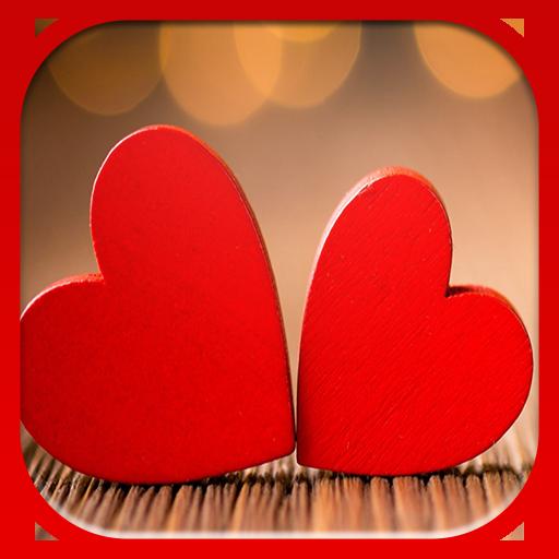 个人化のロマンチックな壁紙 LOGO-記事Game