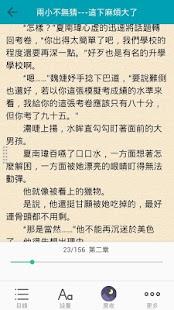 臺灣言情小說雜選 - náhled