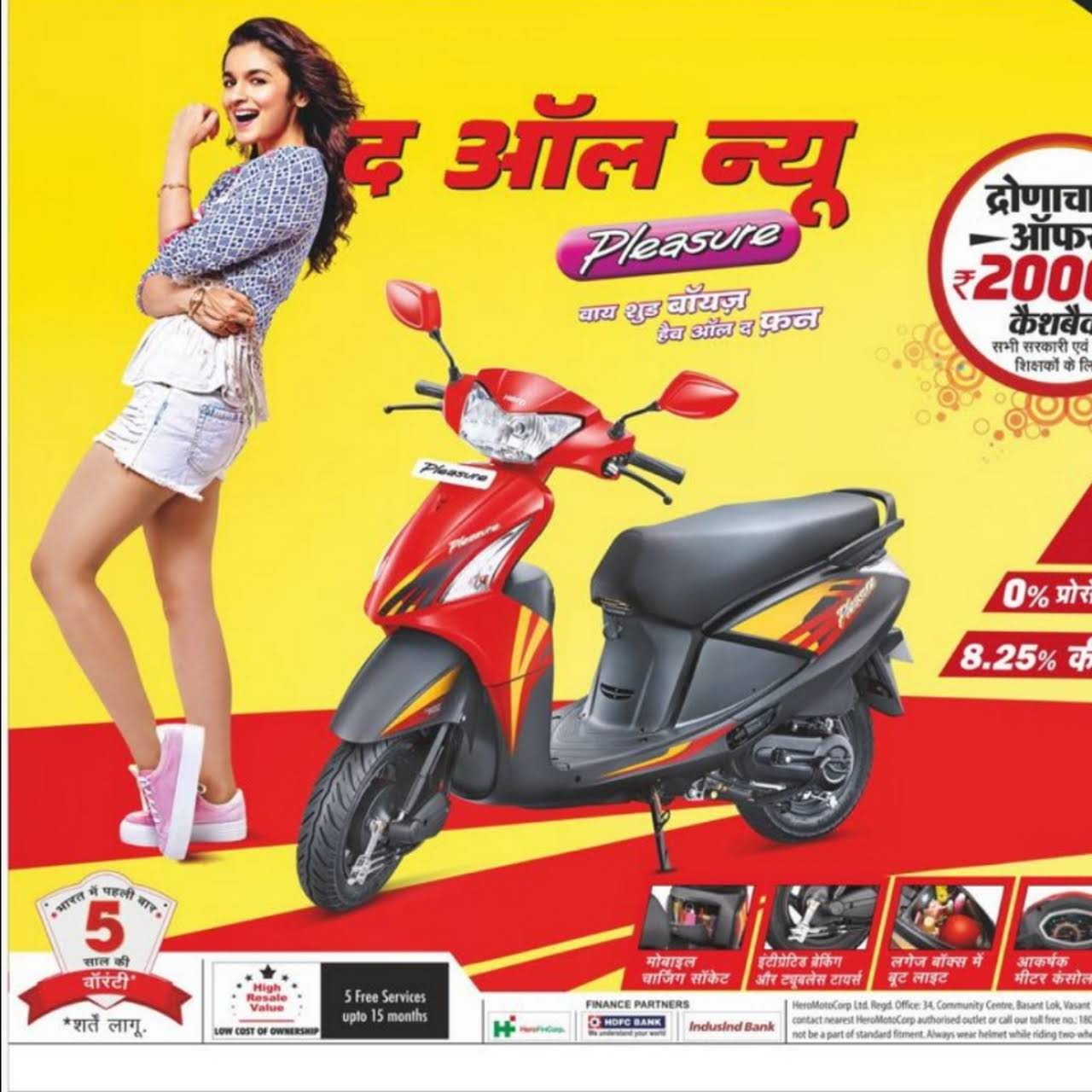 Hero MotoCorp, Unnao Hero P D  Nagar - Scooter and