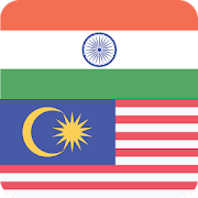 Hindi Malay Offline Dictionary & Translator