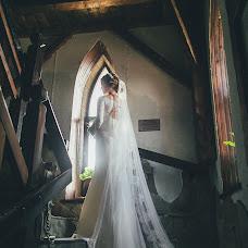 Wedding photographer Anastasiya Kostromina (akostromina). Photo of 01.10.2017