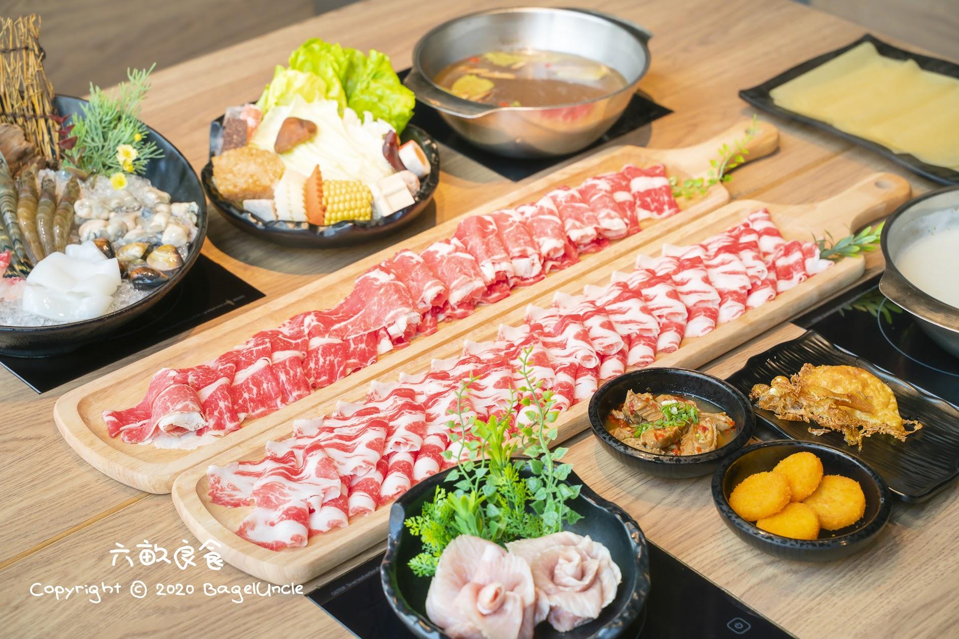 【美食】彰化員林 六畝良食鍋物 海鮮肉品超優質 火鍋界的頂級饗宴