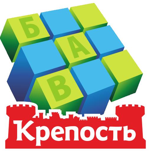 Сканворды - Крепость 拼字 App LOGO-APP開箱王