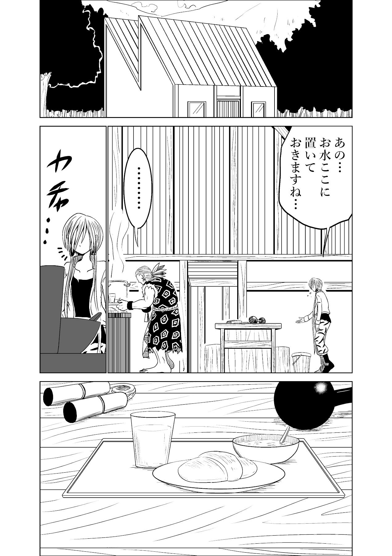 バリアス・サン7_02