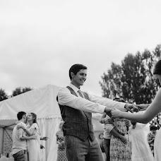 Wedding photographer Yaroslava Prigalinskaya (soknheitha). Photo of 10.12.2018