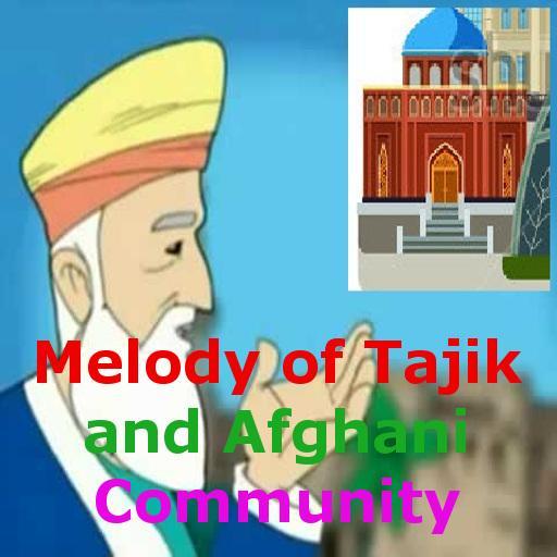 Community video songs of Afghanistan & Tajikistan
