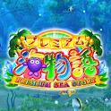 CRプレミアム海物語 icon