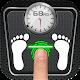Weight Finger Scanner Prank Download for PC Windows 10/8/7