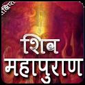 Shiv Mahapuran in Hindi - शिव पुराण कथा हिंदी में icon
