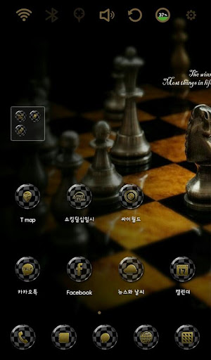 Chess Winner Launcher Theme