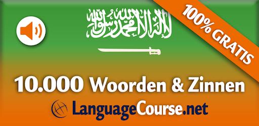 Arabisch dating websites gratis online dating rond Gauteng