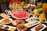 牛園火鍋 安平店