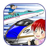 Baby Game - Bullet Train GO