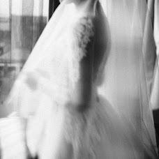 Wedding photographer Tania Salim (taniasalim). Photo of 02.07.2017