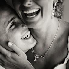 Wedding photographer Natalya Sudareva (Sudareva). Photo of 29.05.2013