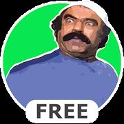ملصقات احترافية free (النسخة المجانية)