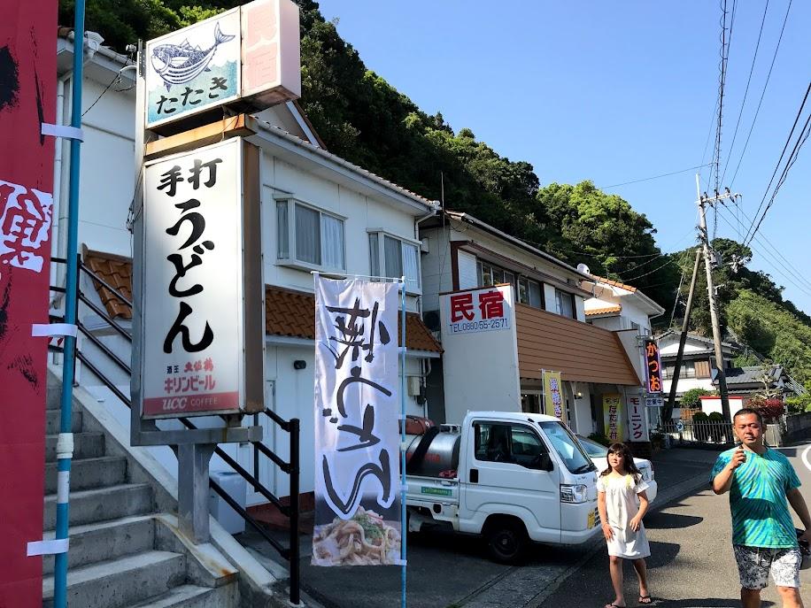 高知県黒潮町 ニュー白浜