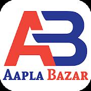 Aapla Bazar