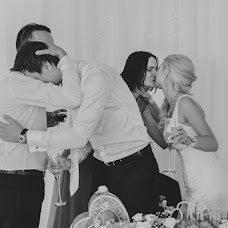 Wedding photographer Sasha Veselovskaya (SashaElo). Photo of 03.09.2014